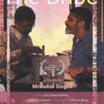 The Bribe directed by Mrinalini Singha - Ahmedabad, Gujarat India (PSA)